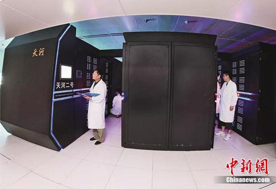 天河二号超级计算机。资料图