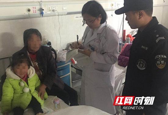 新宁2号平台快警队员帮助误食除草剂的小女孩及时赶到医院洗胃。