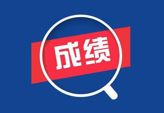湖南普通高中学业水平考试成绩7月19日公布