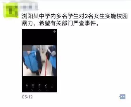 湖南省浏阳市网络宣传管理办公室官方微博@浏阳发布10月11日消息: