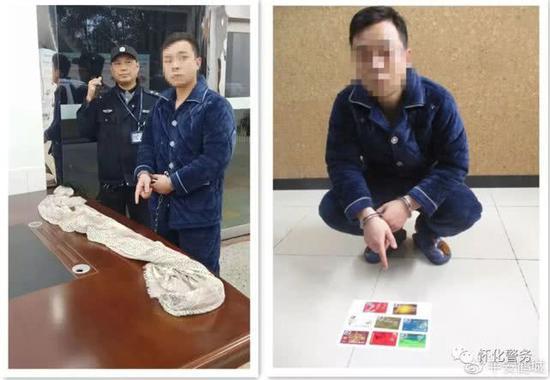 男子指认用于捆绑的围巾及抢走的银行卡