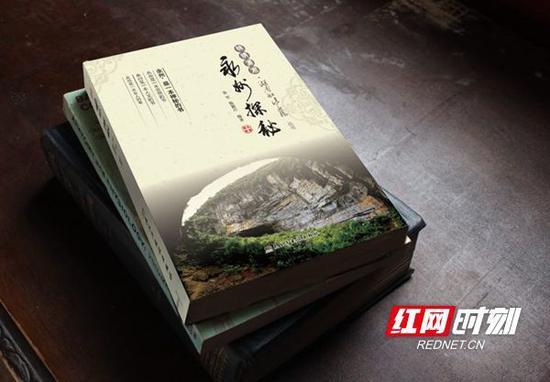 近年来,民主与建设出版社不断挖掘湖南人文内涵,推出了《永州探秘》等一批彰显湖湘地方历史特色、文化亮点的精品图书。