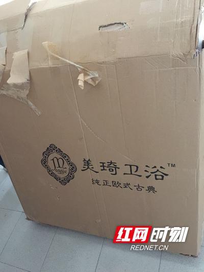 """7月9日,箭牌卫浴送货安装,送来的产品却标明是""""美琦卫浴""""。"""