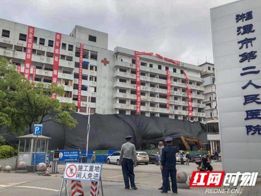 爆破拆除前,湘潭市第二人民医院住院大楼。