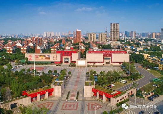 湖南雷锋纪念馆全景图。