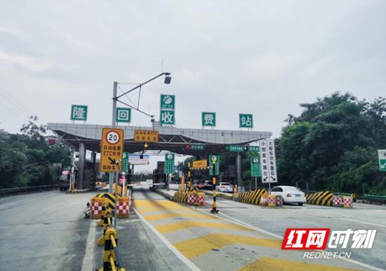 7月4日至12月31日,G60沪昆高速隆回收费站将进行全封闭扩建施工。