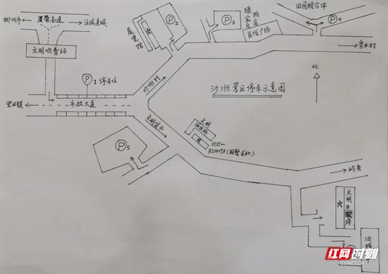 沙洲派出所所长朱兴星绘制的地图。
