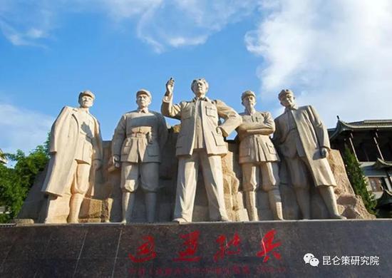 求是:中国革命从这里转折