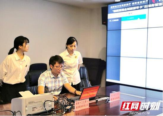 11日,湖南一二三零一旅游服务有限公司在长沙市星城公证处监督下完成抽奖。