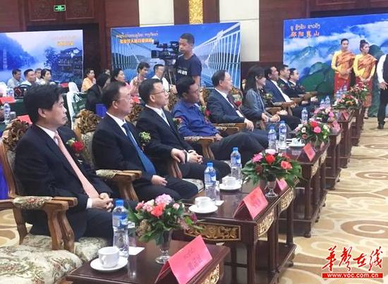 """""""锦绣潇湘""""走进老挝——湖南旅游推介会。"""
