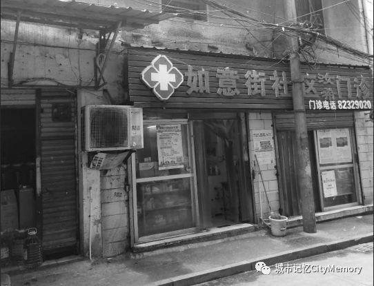 原如意街粮店房屋陶国俊供图