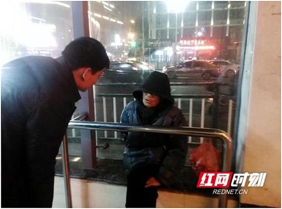 湘潭市救助站为受助人员提供临时休憩场所。来源:红网时刻