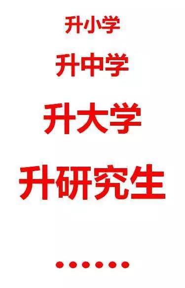 http://www.hunanpp.com/hunanxinwen/43020.html