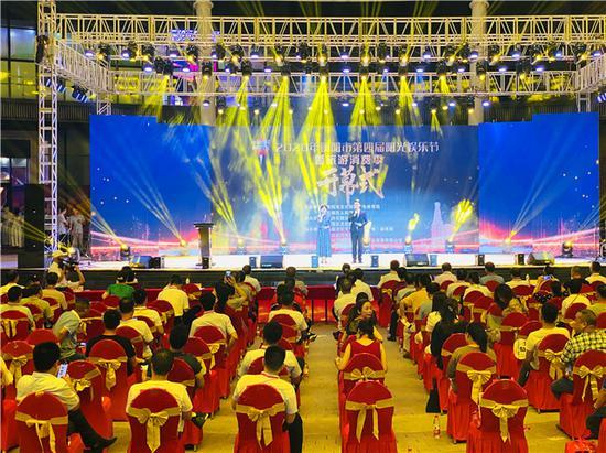 吃喝玩乐购赛在石鼓!衡阳市第四届阳光娱乐节暨旅游消费季火