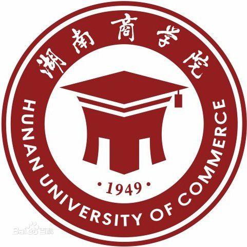 刚刚公示!湖南商学院拟更名为湖南工商大学
