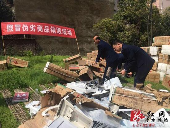 工作人员集中销毁假冒伪劣商品。