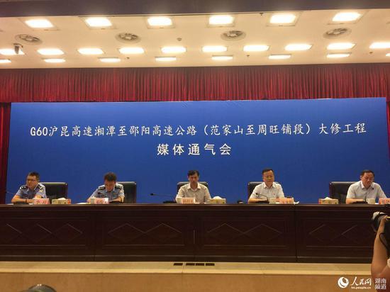 G60沪昆高速潭邵段6月20日启动大修 附分流路线