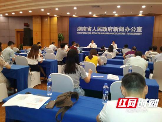 8月29日,湖南省国土资源厅在长沙召开新闻发布会。