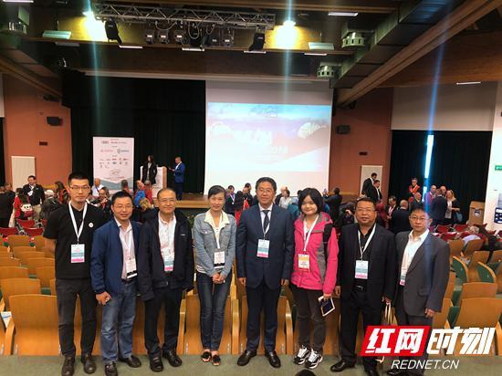 张家界代表团参加联合国教科文组织世界地质公园大会。