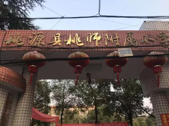 第五组:柳叶湖旅游度假区、临澧县