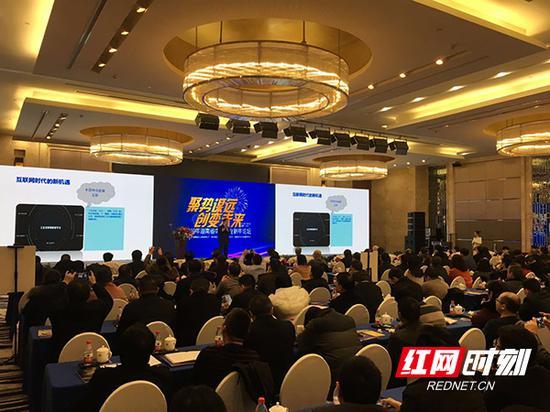 """湖南中小企业新年论坛举行 探讨新一年""""制胜策略"""""""