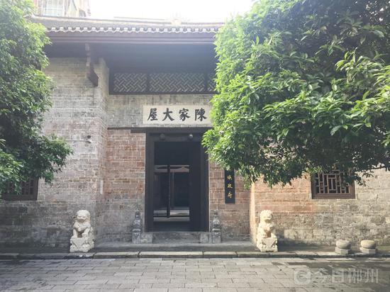 湖南郴州红色文化旅游迎来重大发展机遇