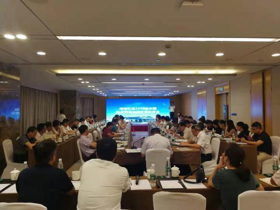 """省机场管理集团八项举措助推长沙""""四小时航空经济圈""""构建"""
