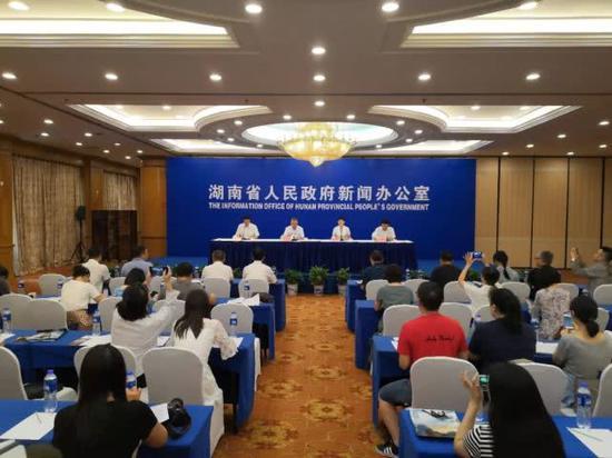 2019年中国湖南国际文化旅游节将