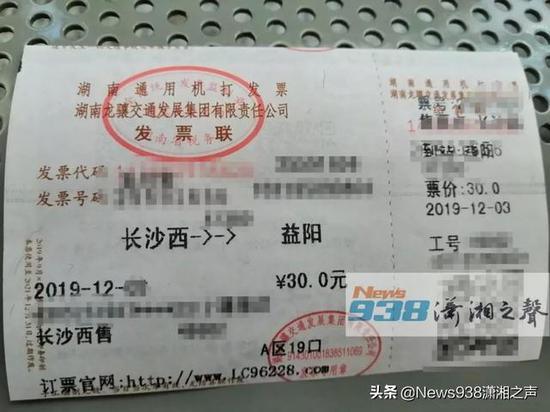 记者购买的汽车西站发往益阳的车票