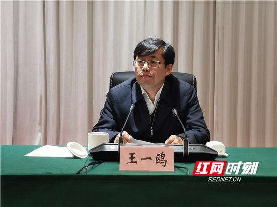 王一鸥同志任中共岳阳市委委员、常委、书记