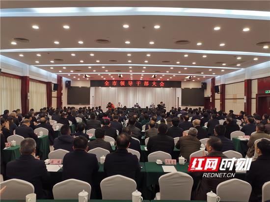 12月28日,市委召开全市领导干部大会