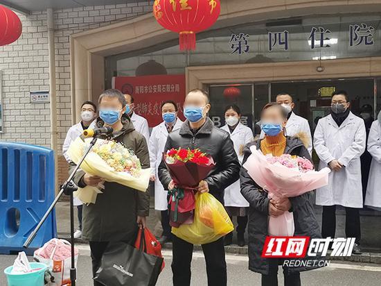 衡阳首批3例新型冠状病毒感染的肺炎确诊患者同时治愈出院。