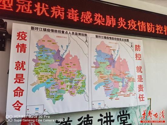 """(新圩江镇政府办公大楼二楼的战""""疫""""地图)"""