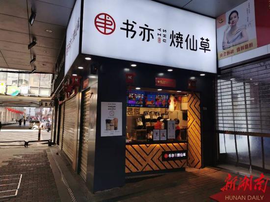 (步行街内不少饮品店已恢复营业)