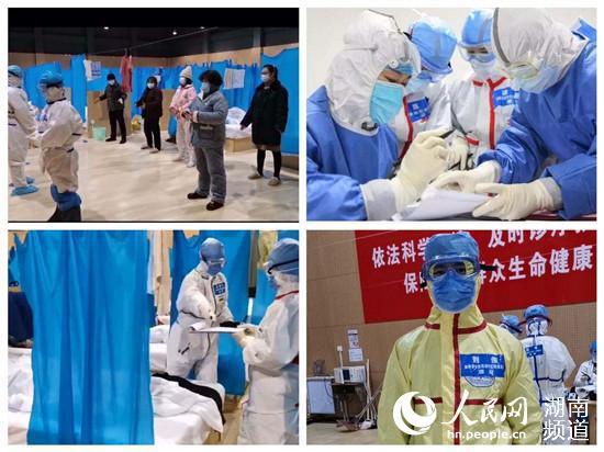 国家中医医疗队队员们在湖北武汉江夏大花山方舱医院工作场景。湖南省中医药研究院供图