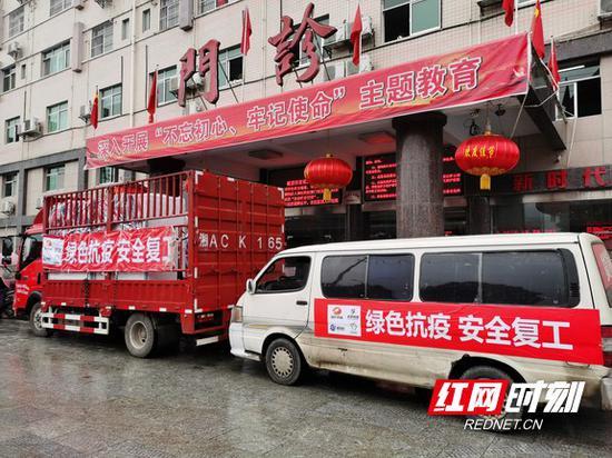 2月26日,湖南国际频道、芒果V基金携手爱心企业,捐赠价值300万元的医用设备及保障物资驰援湖南多家防疫医院。