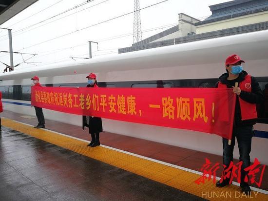 (2月28日11时47分,湖南首趟建档立卡贫困户专列G9628次从新化南站始发,直达广州。)