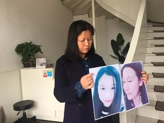 疑因整容失败 岳阳23岁女子留下千字遗书后自杀,整形机构否认