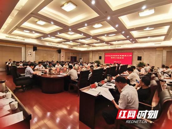 7月15日下午,郴州市委副书记、市长刘志仁主持召开2020年郴州市社会信用体系建设领导小组会议。