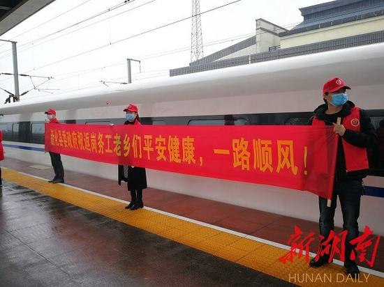 2月28日11时47分,湖南首趟建档立卡贫困户专列G9628次从新化南站始发,直达广州。