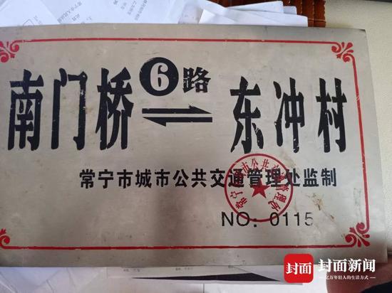 """湖南一公交司机因""""人数超载""""获刑 律师:应审慎判决"""