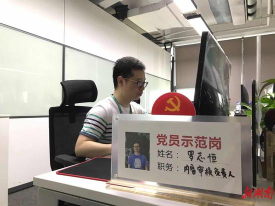 (映客直播共产党员示范岗。)