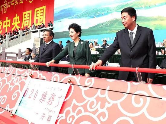 出席2020雅砻文化旅游节开幕式