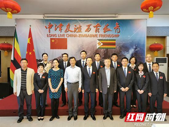 中国驻津巴布韦大使会见中国(湖南)第18批援津医疗队队员