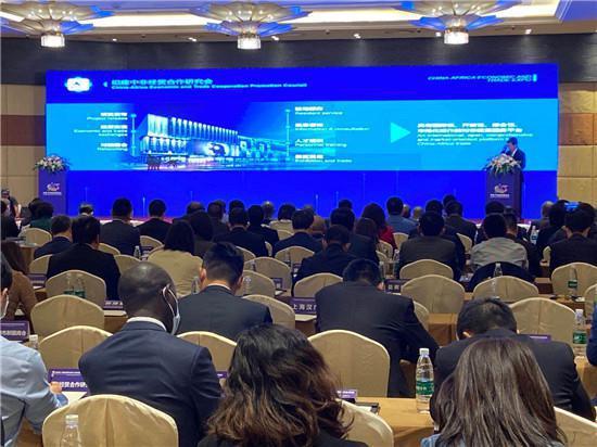 第二届中非经贸博览会拟于 2021 年 9 月长沙举办