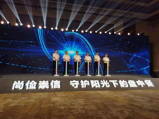 全国食品安全宣传周湖南启动仪式在常德举行