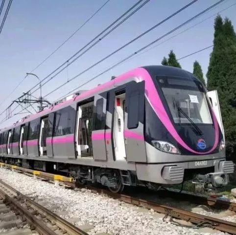 官宣了!长沙地铁1号线北延望城 4号线要发车啦!