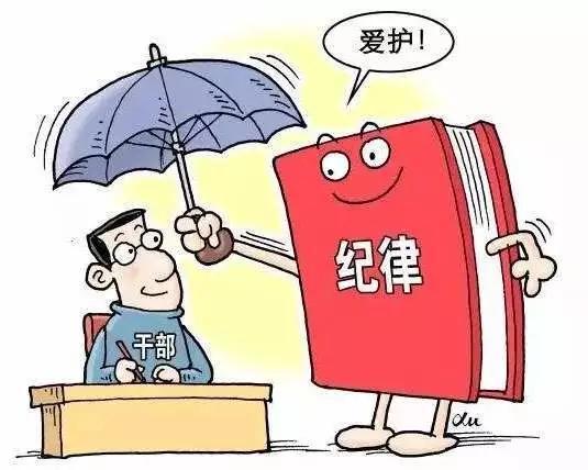 立案23014件處分16229人 300字讀懂湖南反腐最新答卷
