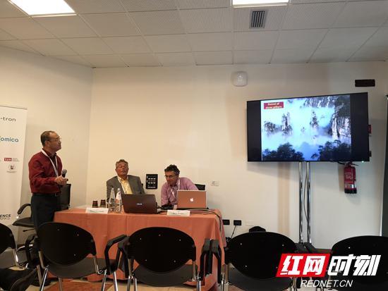 中科院研究员、张家界地貌联合研究中心主任黄河清在大会上作《张家界砂岩地貌成因过程研究报告》演讲