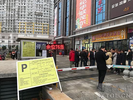 前坪停车场设置有升降档杆和停车收费公示牌。